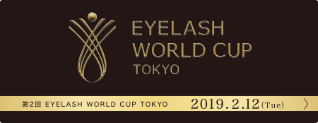 第2回 EYELASH WORLD CUP JAPN